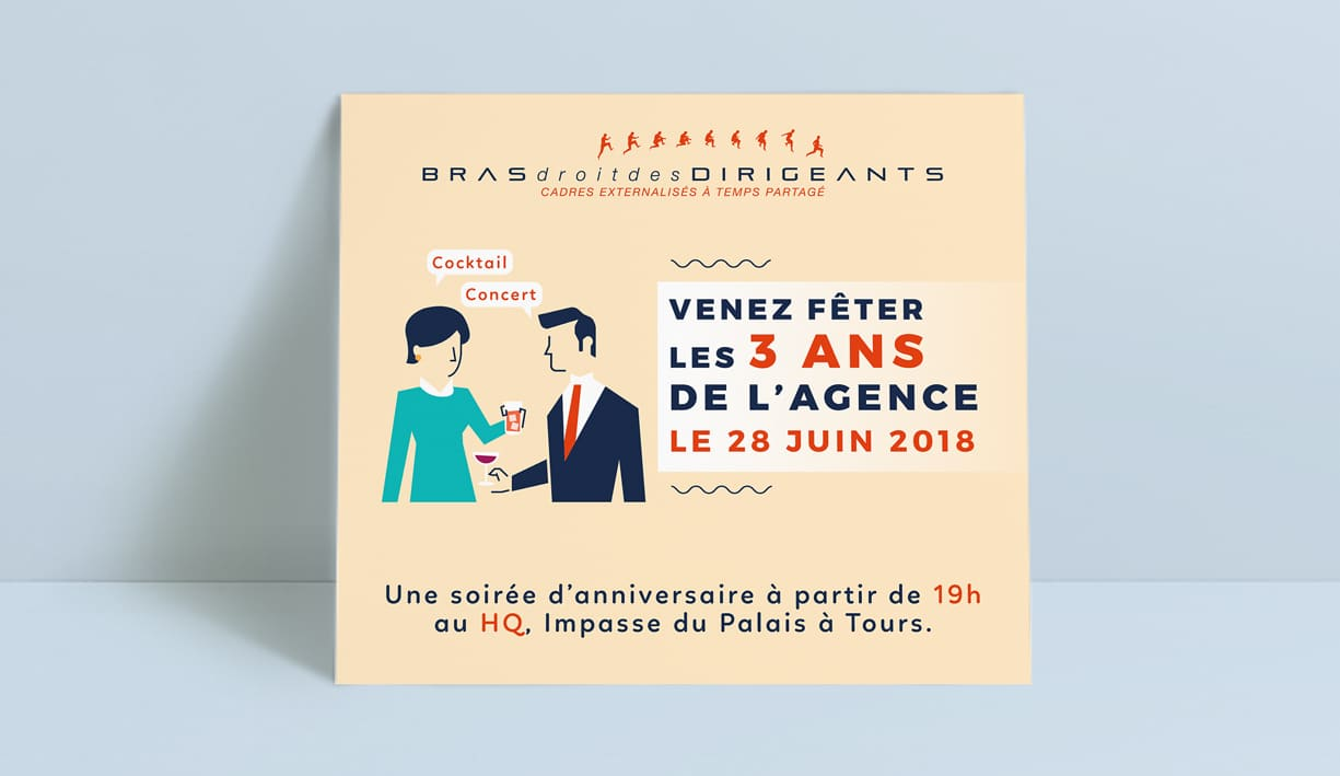 Carte d'invitation en illustration vectorielle